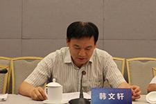 中国华能集团主任韩文轩
