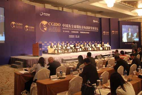 2013年国际石油化工大会
