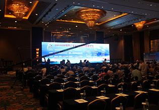 中国煤焦产业链高峰论坛成功举行