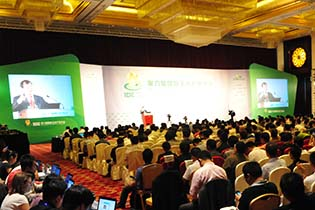 第六届国际玉米产业大会顺利召开