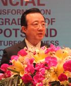 中国期货业协会会长,刘志超