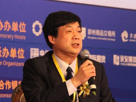 郑州商品交易所副总经理